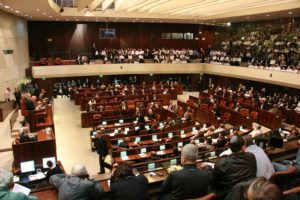 Israel cannabis export, Medical cannabis export law passes first vote in Israeli Parliament