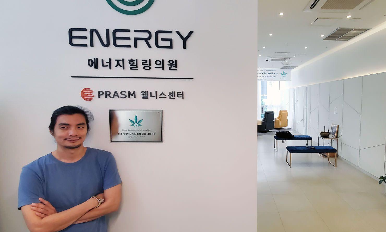 medical cannabis korea, South Korean medical cannabinoid imports surpass 300 units since law passed